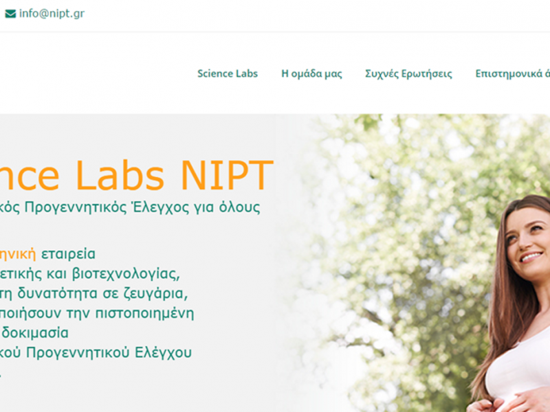 sciencelabs.gr
