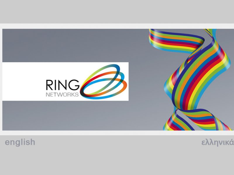 Ring Networks
